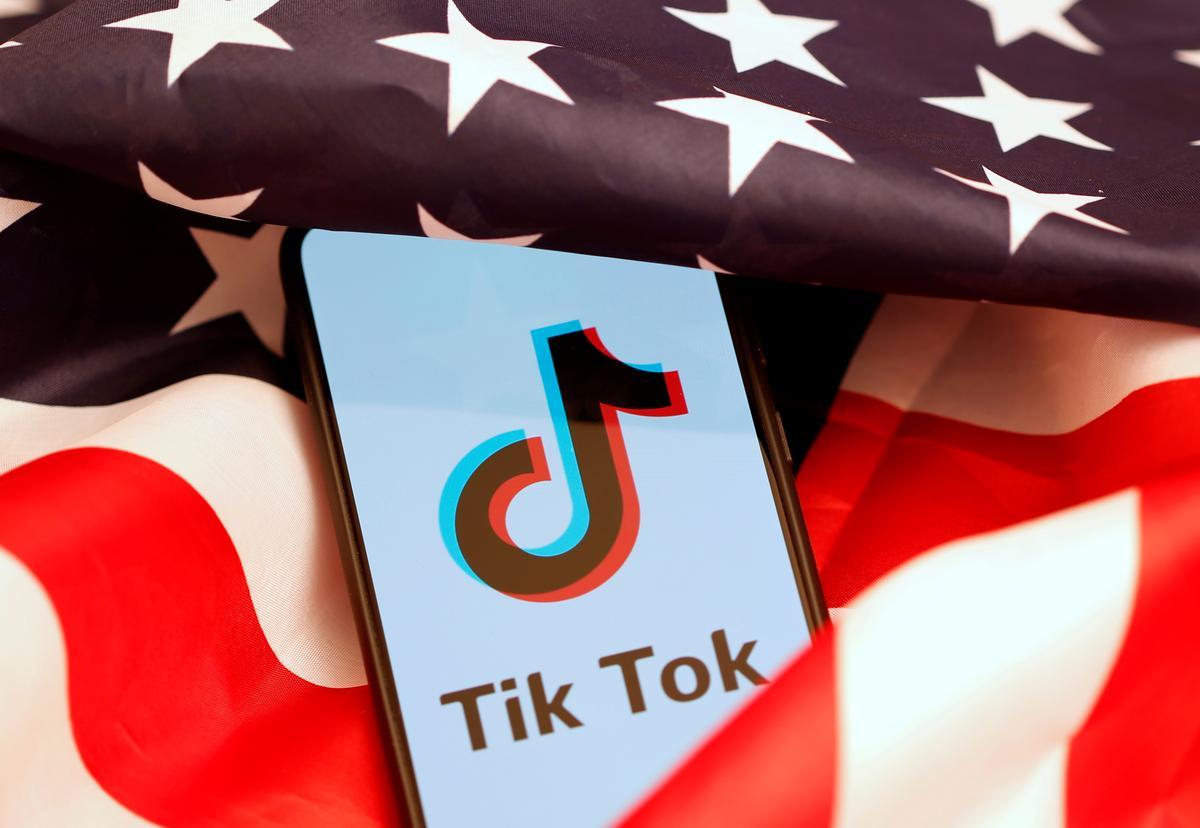 Ограничение TikTok